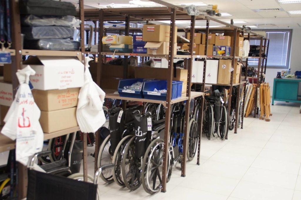 Borrow Medical/Rehab Equipment
