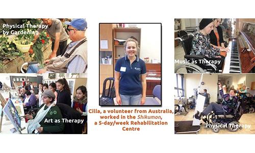 Shikumon, Yad Sarah's Day Rehabilitation Centre