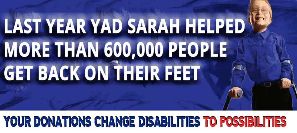 A young boy on crutches. Banner reads Last Year Yad Sarah helped more than 600,000 people get back on their feet