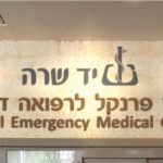 Addressing Need of Urgent Care