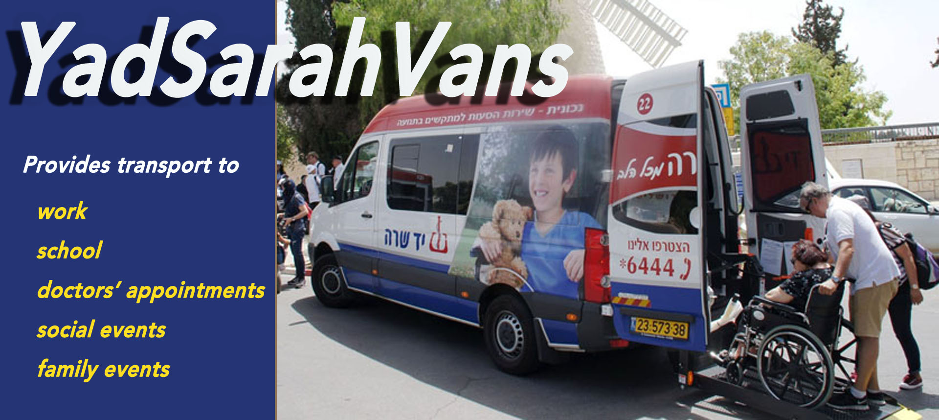 Bright red, white and royal vans with an image of a little boy holding a teddy bear at the ready to transport their clients anywhere they have to go