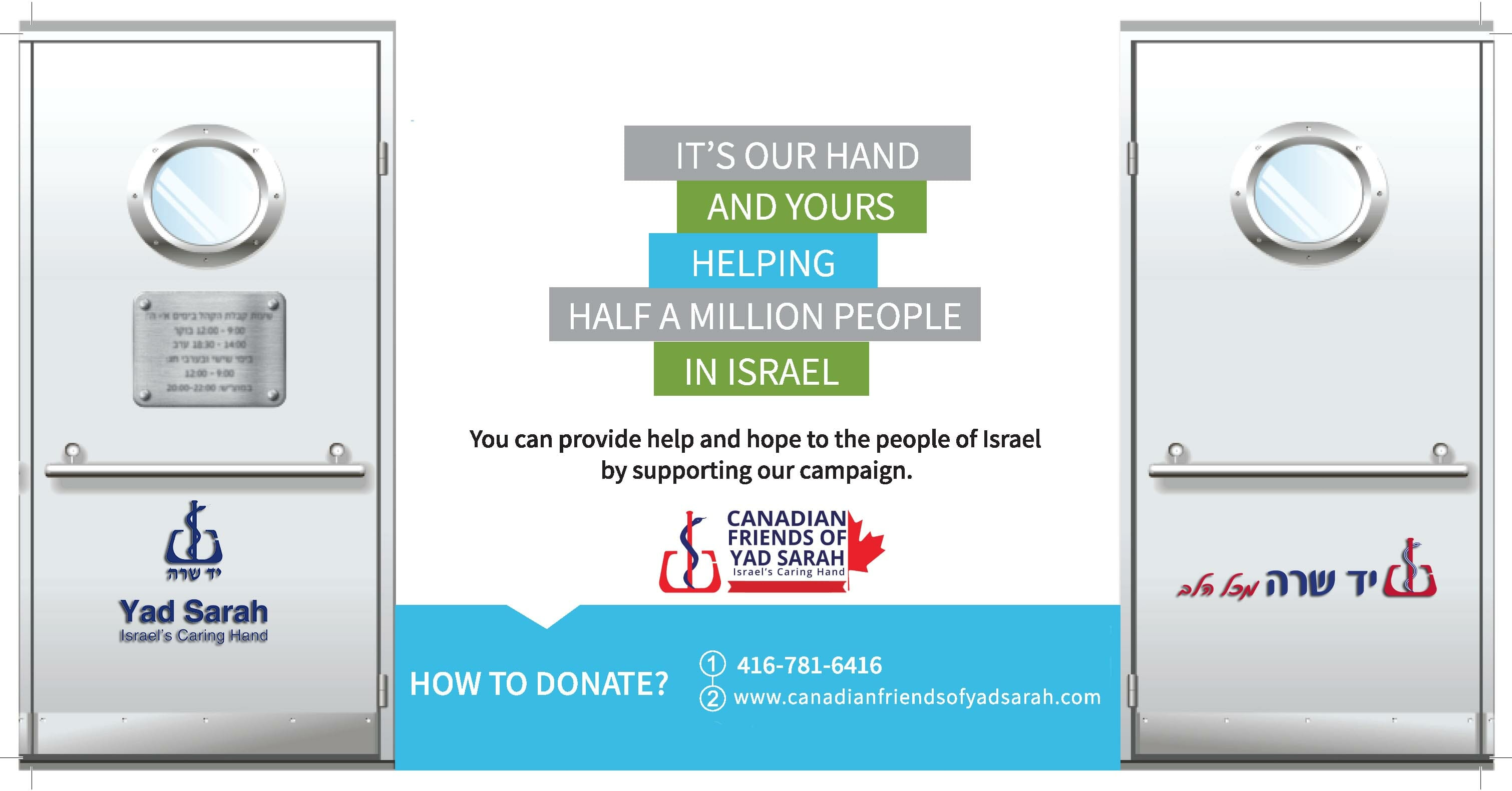 We can't do it alone. The work of Yad Sarah is only possible with the support of loving, caring individuals. Some donate their time, some provide equipment, some offer their expertise, and others – like you – provide funds needed to fuel our work. Your gifts allow us to purchase home care equipment and wheelchair-accessible vans, to enable our volunteers to reach out to the isolated and homebound and to ensure our mobile dental clinic team can provide care in remote areas. Please make your donation now and frequently. Your contribution supports those who support our homeland. Call our office at (416) 781-6416 or donate online anytime at https://canadianfriendsofyadsarah.com.
