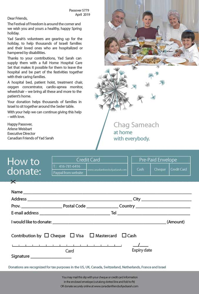 Passover Donation form supporting the purchase of Home Hospital Kits