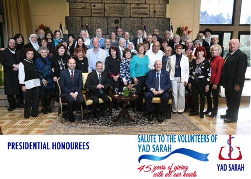 On 5 January 2020, President Rivlin honored 45 veteran volunteers at his official residence in Jerusalem.