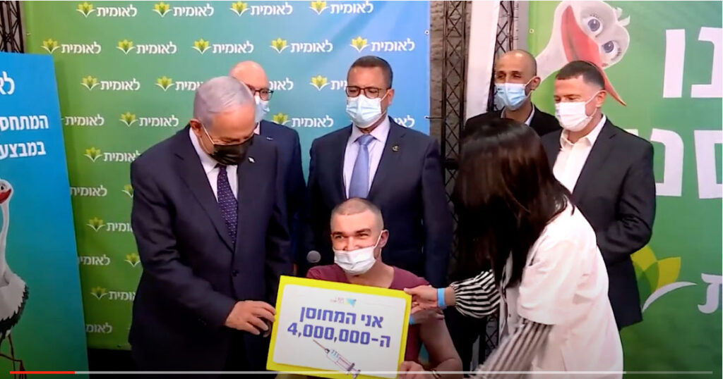 4 millionth person vaccinated in Israel
