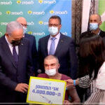 Four Million Vaccinated in Israel