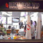 Loneliness Fear Prevalent in Israel
