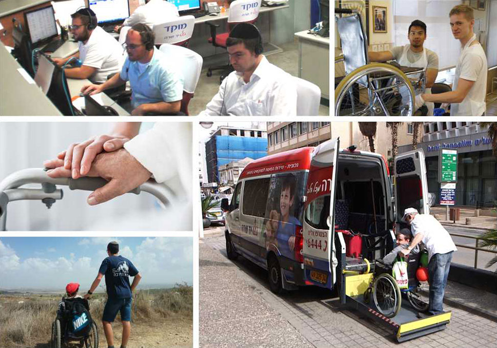Collage of Yad Sarah Volunteers, Drivers for Disabled, Man pushing wheelchair near field, hands holding bar for walker, volunteers at call centre